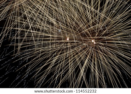 Colorful fireworks during chinese holiday