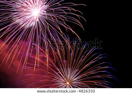 Colorful fireworks on the dark sky,