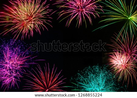 colorful fireworks silvester party #1268855224