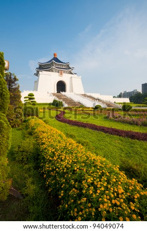 Colorful flowers and grass at the base of the Chiang Kai Shek Memorial Hall in Taipei.  Vertical - stock photo