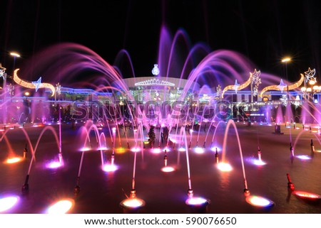 Colorful fountain in night at Soho square in Sharm El Sheikh #590076650