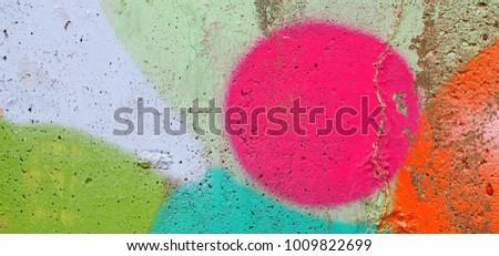 colorful graffiti wall....