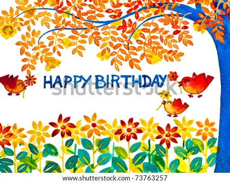 Colorful Happy Birthday Greeting Card Stock Photo 73763