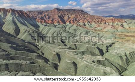 Colorful Hills in Ankara, Turkey (Nallıhan Renkli Tepeler, Gökkuşağı Tepeleri, Kız Tepesi) Stok fotoğraf ©