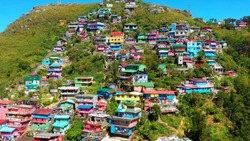 Colorful  Houses in aerial view, La Trinidad, Benguet, Philippines