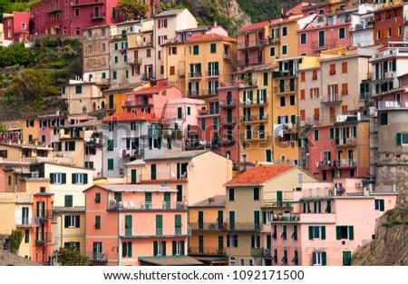 Colorful houses in Manarola, Liguria, Italy