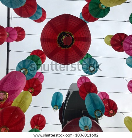 Colorful lamps At festivals #1036011682