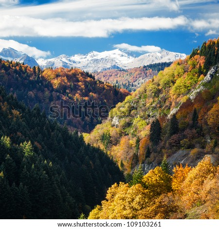 Colorful landscape from Macedonia - stock photo