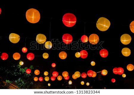 colorful lanterns during Chinese new year festival, Lantern Festival ,Selective Focus