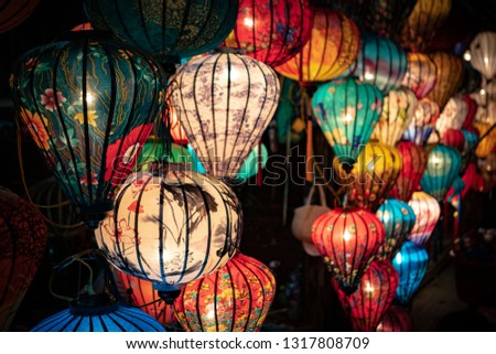 Colorful Lanterns For Sale at Hoi An Lantern Festival in Central Vietnam