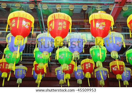Colorful Lanterns Hanging Outside A Chinese temple