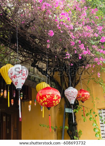Colorful lanterns in Hoi An, Vietnam.  Hoi An Ancient Town is a UNESCO World Heritage Site inscribed in 1999. #608693732