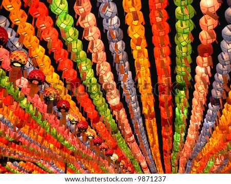 Colorful lanterns on buddha's birthday