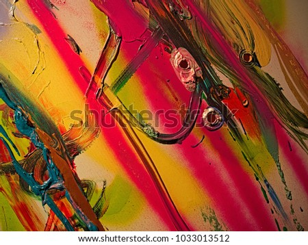 Colorful medium sea green, brown and indian red stripes on canvas, textile, paper. Hand drawn brush smears, drips and strokes of oil or acrylic paint. Modern art fragment. - Shutterstock ID 1033013512