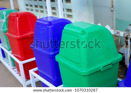 Colorful of bins #1070310287