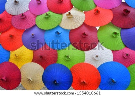 Colorful of Umbrella parasols row pattern #1554010661