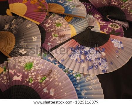 Colorful oriental fans #1325116379