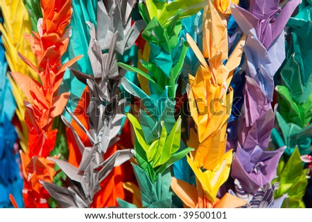 Colorful Origami Paper Cranes Background