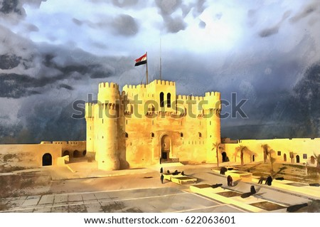 Colorful painting of Citadel of Qaitbay Сток-фото ©