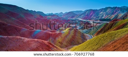 Colorful pattern on Zhangye Rainbow mountains