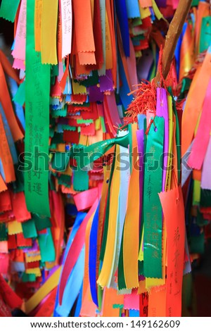 Colorful Prayer Ribbons tied to the Wish Tree, different colors represent different hope, wish and message to God.