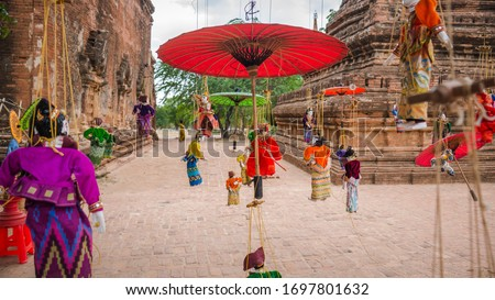 Colorful Puppet Show In Front of the Ancient Temple in Old Bagan, Myanmar Сток-фото ©