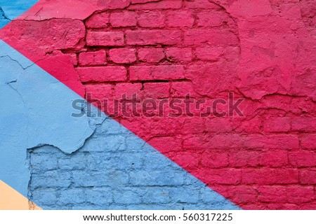 Colorful (purple, blue and beige) brick wall as background, texture