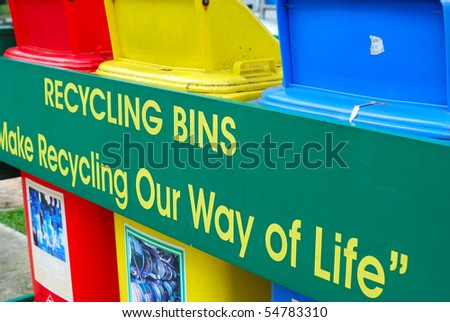 Colorful recycle bins for recyclable materials such as plastic, paper and metal. For environmental conservation, global warming and eco energy concepts.
