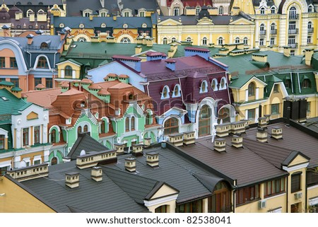 Colorful roofs in Kyiv, Ukraine