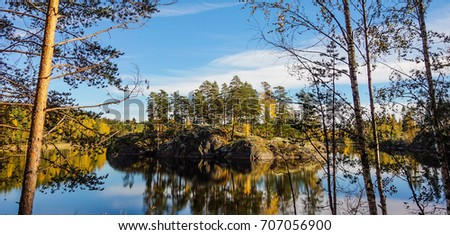 Colorful scenic view in Finland during autumn  - Shutterstock ID 707056900