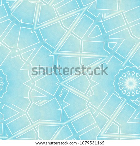 Colorful Seamless Grunge Pattern. Abstract Messy Painted Antique Texture. Modern Futuristic Wall Backdrop  #1079531165