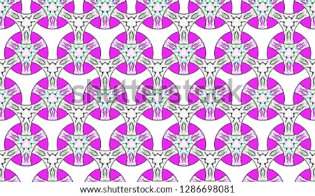 Colorful seamless interlacing stripes pattern for textile, design and backgrounds #1286698081