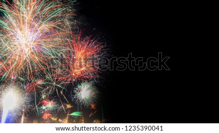 Colorful silvester fireworks background #1235390041
