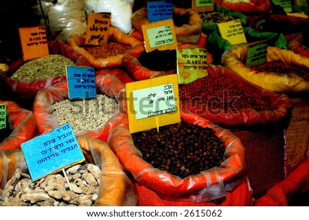 Colorful spices and grains in a market in Jerusalem