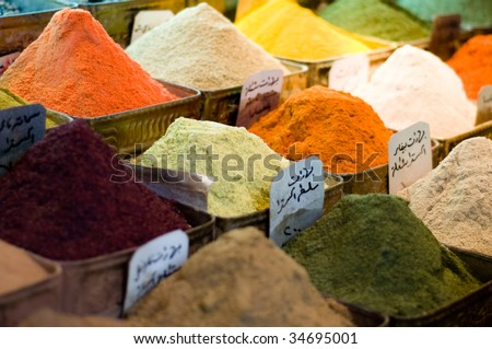 Colorful spices, herbs and seasonings on display in a vendor's shop in the Souk El-Hamidiyeh (market) in Damascus.