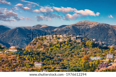 Colorful spring view of Castle of Himara, Vlore. Sunny morning scene of , Albania, Europe. Traveling concept background. Majestic landscape of mountain peaks. Stock photo ©