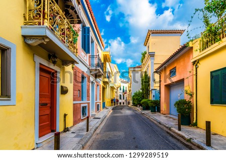 Colorful street view in Plaka District of Athens.