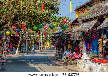 Colorful street with shops in Hoi An Vietnam Stockfoto ©