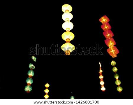 Colorful strings of Chinese lanterns, spring lantern festival.