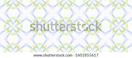 Colorful Strokes. Marker drawn on White Background. Ethnic Pattern. Shabby Grunge Armor. Rind Effect. Crankle Geometry. Modern Endless Fabric. Endless Free Hand Squares.