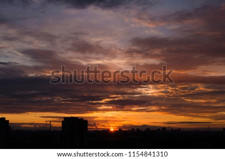 Colorful summer sunset over the Ekaterinburg city #1154841310