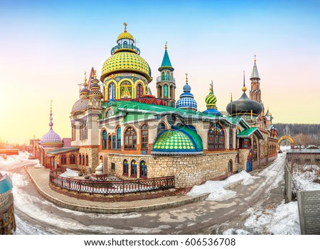 Colorful Temple of All Religions in Kazan on a winter day