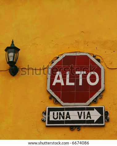 Colorful tiled stop signs in Antigua, Guatemala