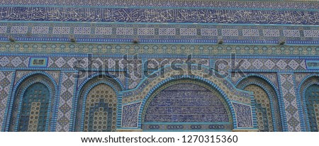 Colorful tiled windows and arabesque design and Arabic calligraphy decorating the northern blue facade of the Dome of the Rock - Islamic Shrine associated with Prophet Muhammad's Nigh Journey Сток-фото ©