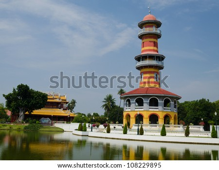 Colorful Tower in Bang Pa-In Palace,Tourist Attraction of Thailand - stock photo