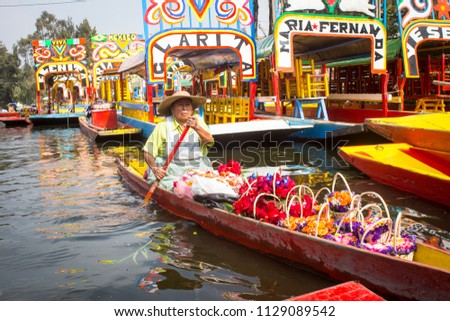 Colorful traditional mexican boats trajineras. #1129089542
