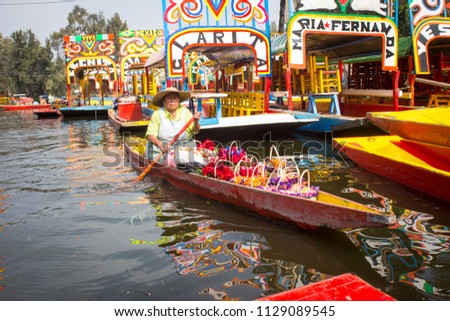 Colorful traditional mexican boats trajineras. #1129089545