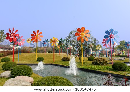 colorful windmill in amusement park
