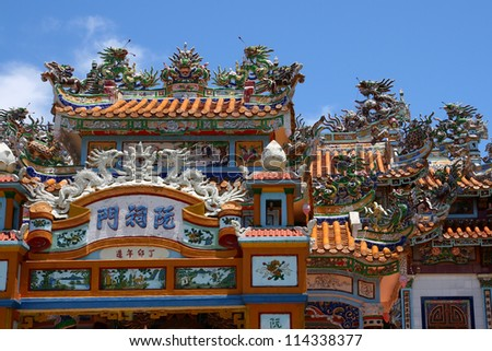 Colourful decorated temple in Vietnam