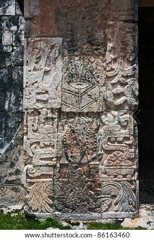 Column with the bas-relief in Chichen Itza, Mexico